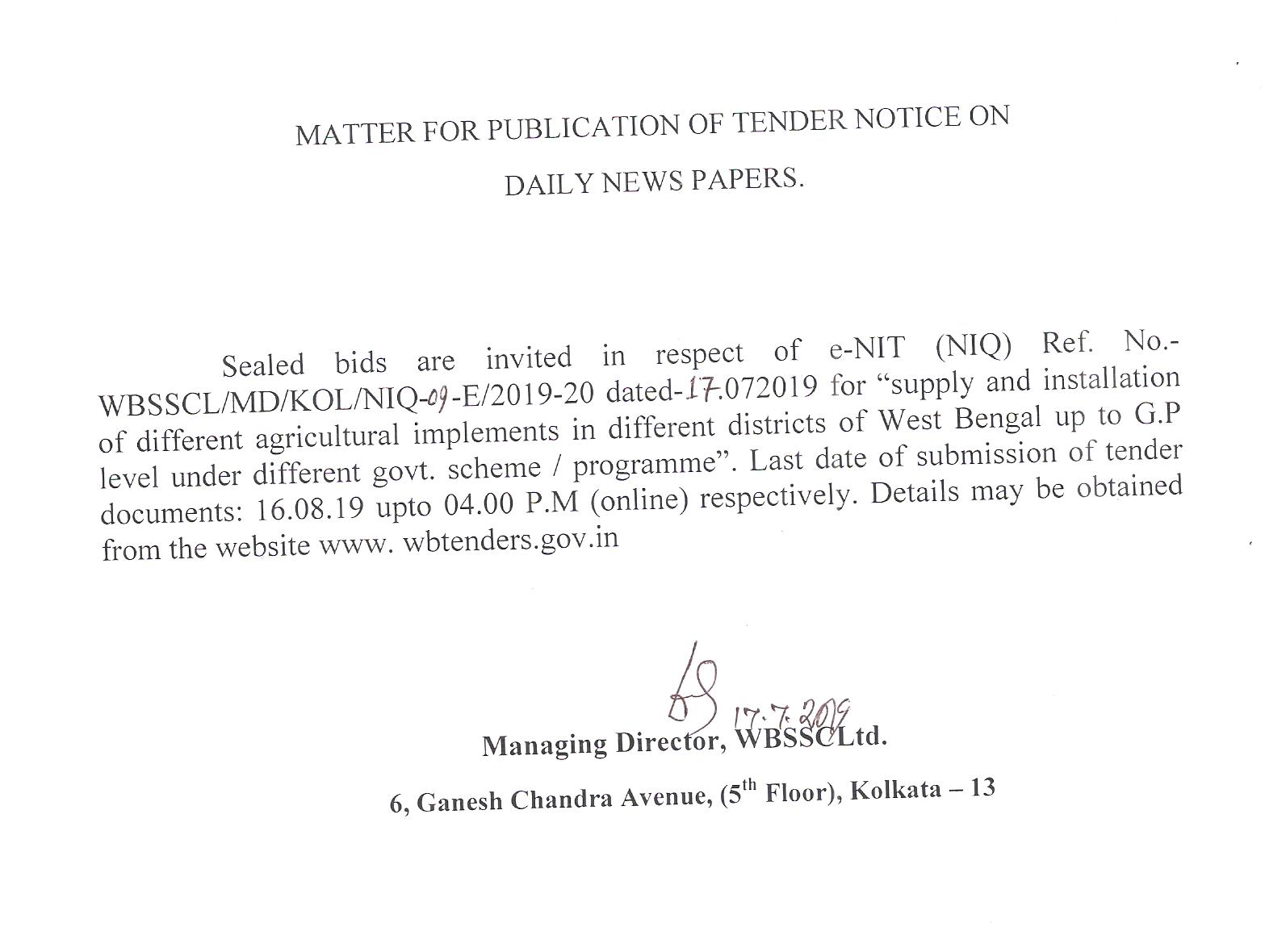 West Bengal State Seed Corporation Limited – Tender